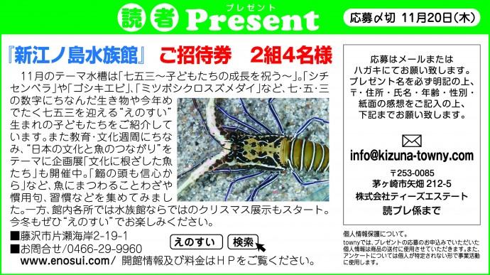 present_26
