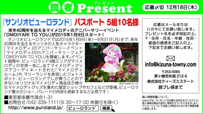 present_27