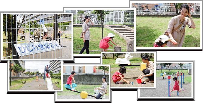 ひじりき南公園2
