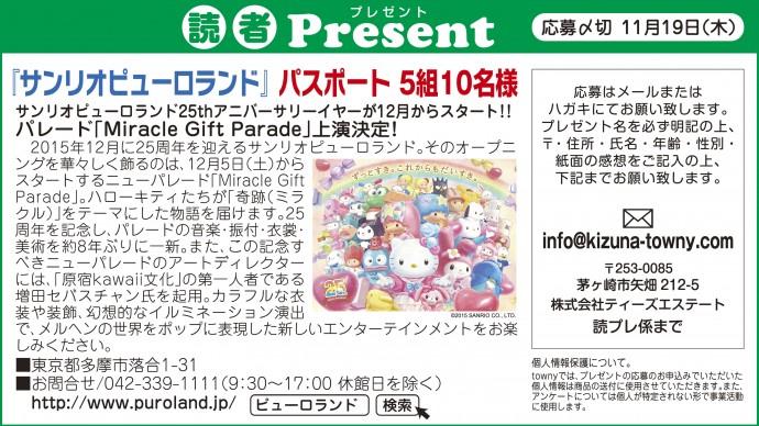 38_present