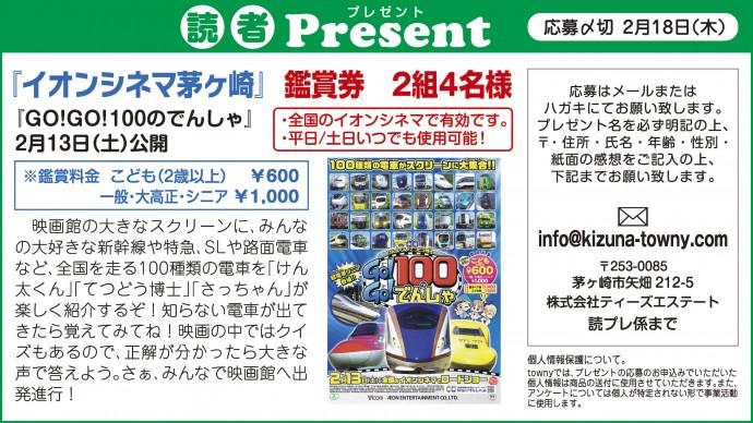 41_present