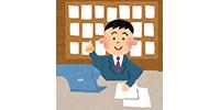 (3)入居者相談窓口業務