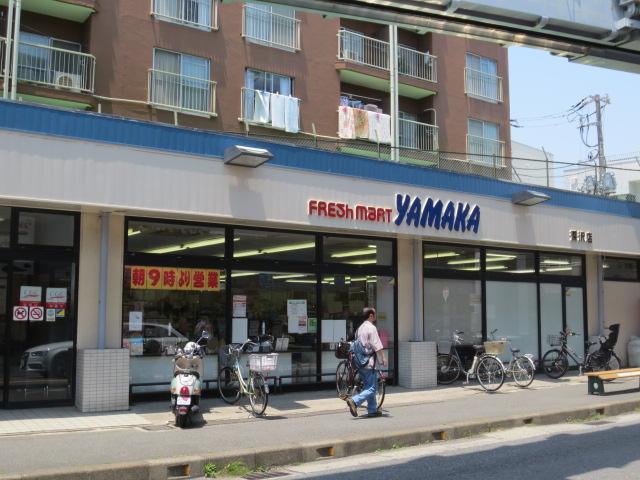 フレッシュマート yamaka